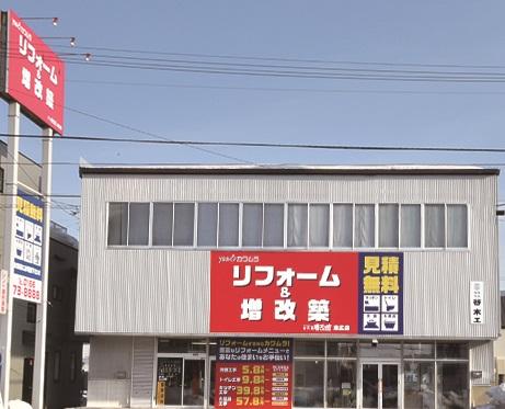 ソトピア末広店ショールーム